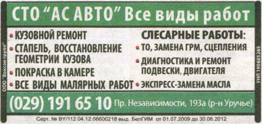 Продажа подержанных автомобилей в Кирове